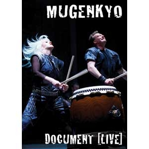 """Picture of Mugenkyo Taiko Drummers DVD - """"Document Live"""""""