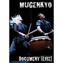 "Picture of Mugenkyo Taiko Drummers DVD - ""Document Live"" - PAL / Region 2 - UK, Europe, Australia"